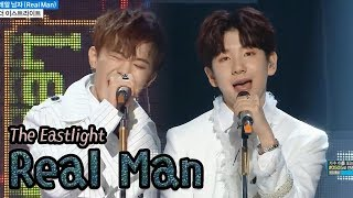 [HOT] THE EAST LIGHT - Real Man, 더 이스트라이트 - 레알 남자 Show Music core 20180203
