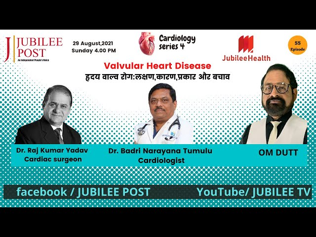 Valvular Heart Disease हृदय वाल्व रोग:लक्षण,कारण,और  बचाव-Dr Badri Narayana & Dr.Rajkumar Yadav