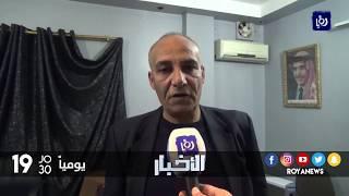 الأحزاب السياسية والقوى الشعبية تنظم ملتقى وطني لدعم الشعب الفلسطيني - (19-12-2017)