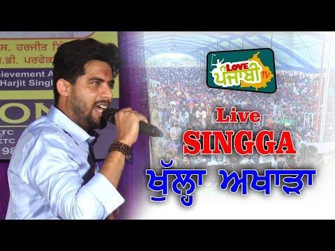 live-singga-||-full-show-||-love-punjabi-tv-||-derabassi