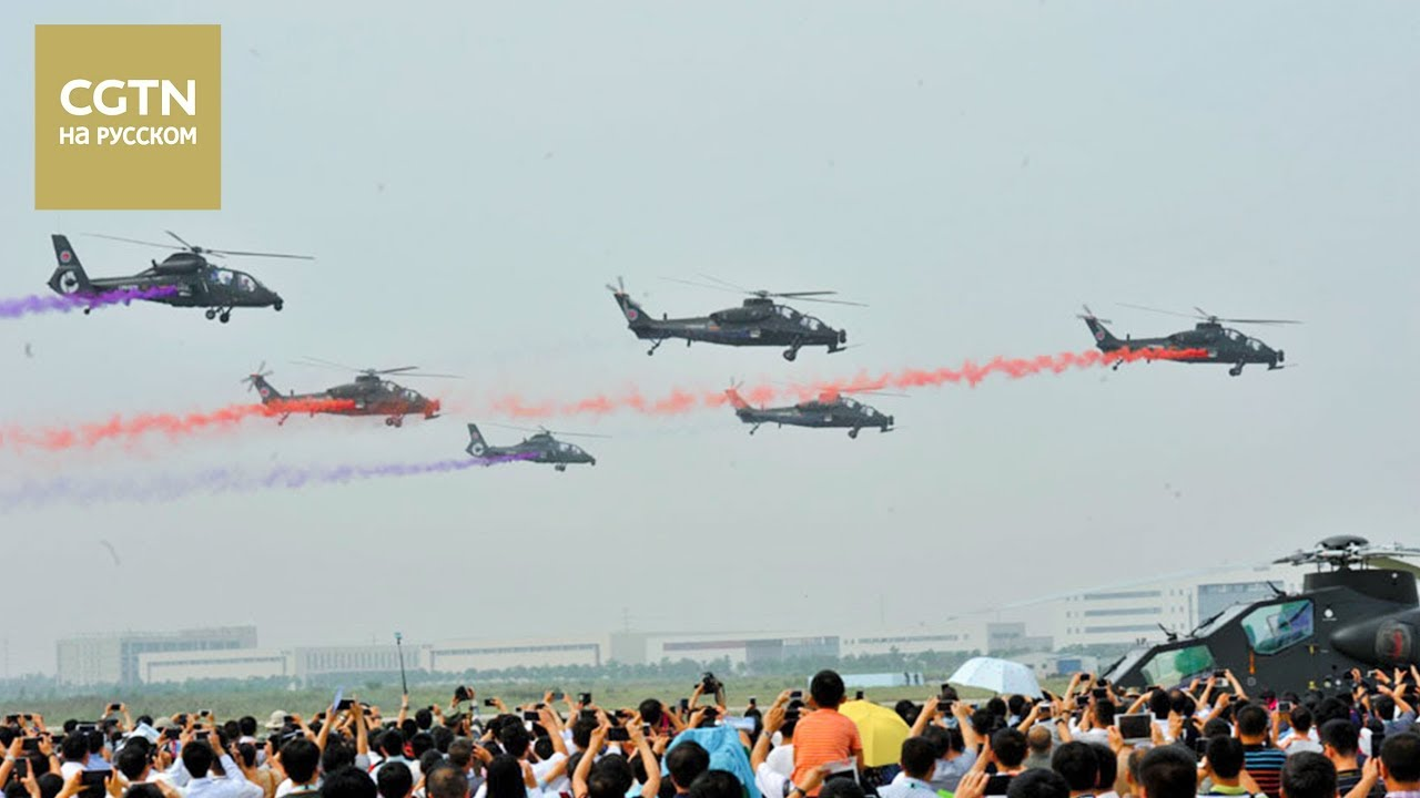 Выставку China Helicopter Expo-2017 [Age 0+]