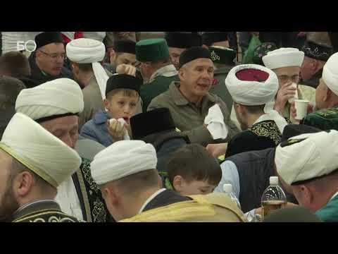 В Казани прошел рекордный ифтар на 15 тысяч человек