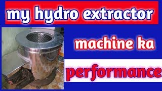 Hydro extractor machine for laundry use (hindi)