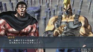 PS3 魁!!男塾 ~日本よ、これが男である!~のプレイ動画です。 Part 18...