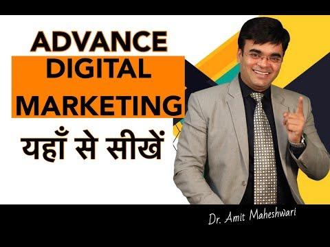 Grow Business with Digital Marketing | Learn social media | Dr.Amit Maheshwari