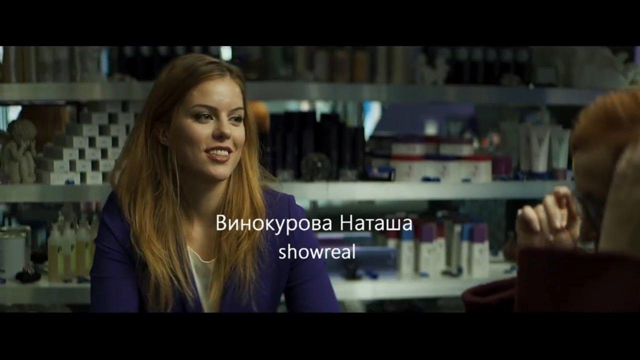 МТС реклама