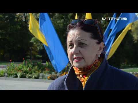UA: Тернопіль: У Тернополі вшанували Степана Бандеру  -  відправили панахиду до 60-ї річниці з дня загибелі