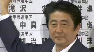 Japan: Abe's ruling bloc nets upper house win