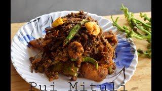 Gambar cover Chingri Mach Diye Pui Metuli | Malabar Spinach Curry With Prawn - Englsih Subtitles