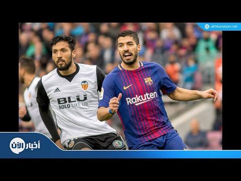 برشلونة وليجانيس.. لقاء القمة والقاع واختبار صعب للريال  - نشر قبل 4 ساعة