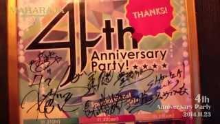 11/21.22.23 マハラジャ豪華アニバーサリーパーティー3Days開催! 4年...