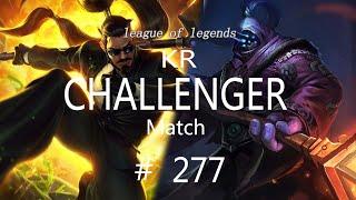 Korea Challenger Match #277/LO…