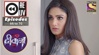 Weekly Reliv - Ek Deewaana Tha  - 22nd Jan to 26th Jan 2018 - Episode 66 to 70