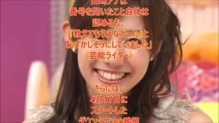 """最近、フジテレビ山崎アナの""""ヨゴレ""""っぷりが凄いと話題に. [山崎アナす..."""