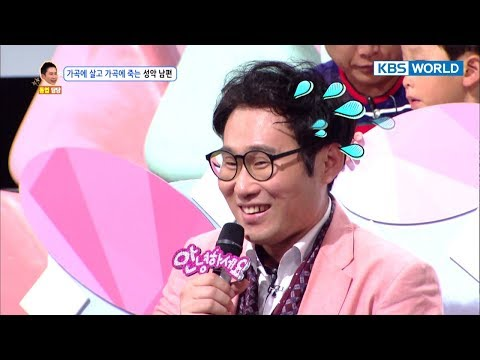 Hello Counselor | Please help me stuff his mouth! [SUB : ENG,THAI / 2017.10.16]