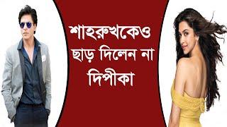 ১৫ কোটি টাকা পারিশ্রমিক নেবেন দিপীকা | Shah Rukh Khan | Deepika Padukone | Somoy TV