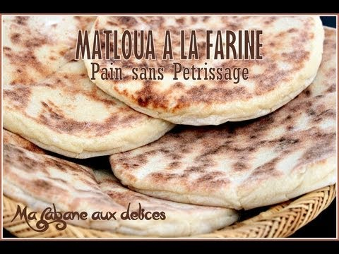 recette-de-pain-sans-petrissage-matloua-/-recipe-bread-flour-without-kneading-matloua