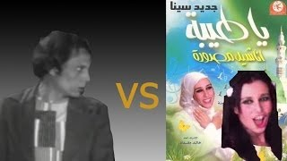 vuclip Sina Vs 3ADIL imam سينا (يا طيبة)  و عادل إمام ههههههه