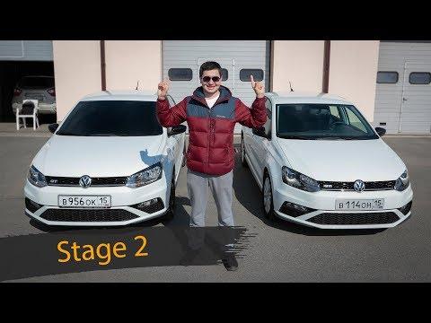 VW Polo GT делаем Stage 2!  + гонка против Стока! Тюнинг Тест #4
