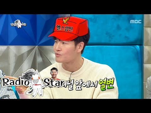 Kim Jong Kook Couldn't Stop Giving Son Heung Min Advice [Radio Star Ep 608]