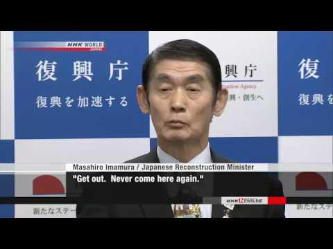 The Fukushima Evacuees Future