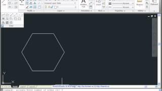 AutoCAD 2011  Урок 15  Многоугольник  Часть 1