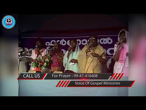 1999 Full Gospel Church National Convention. Tamil worship songs