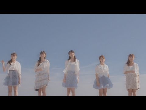 ℃-ute『ありがとう〜無限のエール〜』(℃-ute[Thank you ~Eternal Yell~]) (Promotion Edit)