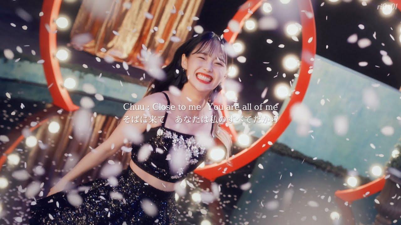 """[日本語字幕] 이달의 소녀 (LOONA) """"Star"""" (목소리 (Voice) English Ver.) [歌詞/和訳/パート分け]"""