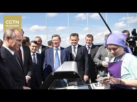 Путин на МАКС-2017