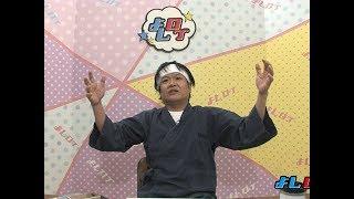 2017年03月24日(金)星田英利のよしログ。羽田空港でタクシーに乗った...