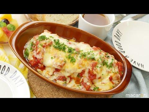 簡単 グラタン風 チーズ とろ~り トマト アボカド 豆腐 グラタン