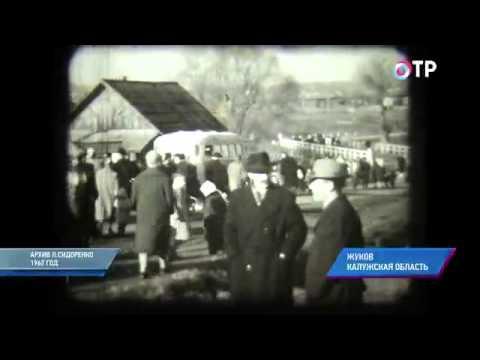 Малые города России: Жуков - город получил название в честь маршала Георгия Жукова