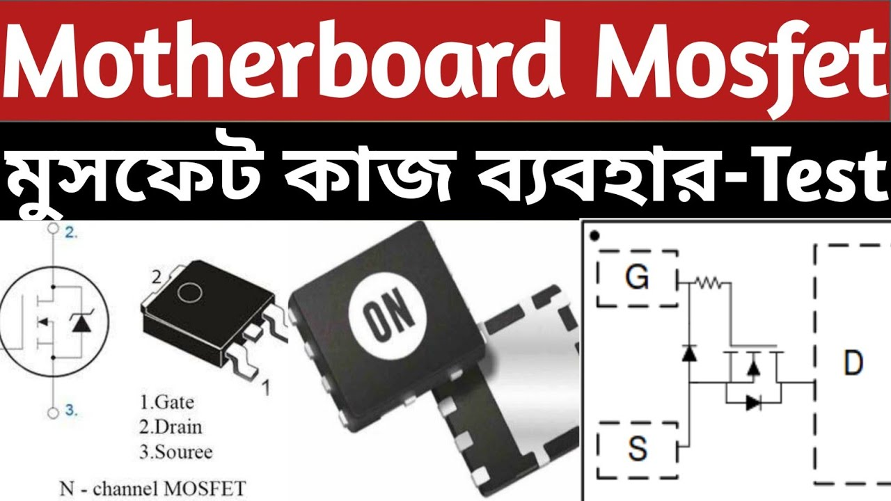 MOSFET Tutorial Bangla | laptop | N-Channel | P-channel
