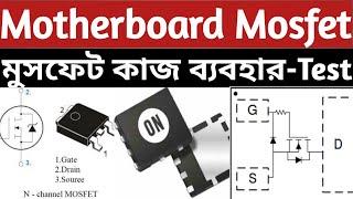 MOSFET Tutorial Bangla   laptop   N-Channel   P-channel