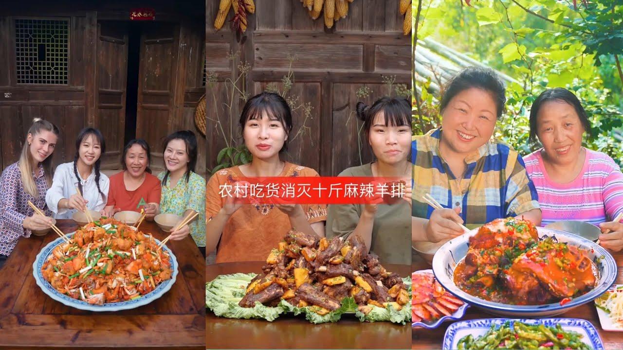 Rural girls eat 10 pounds of spicy lamb leg, spicy crab, pork elbow 農村吃貨消滅10斤麻辣羊腿、香辣蟹、豬肘子
