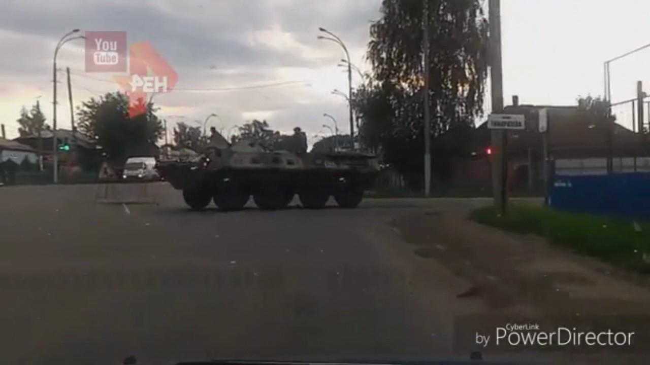 Авария. В России БТР протаранил легковушку.БТР VS KIA