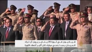 في ذكرى رحيل مبارك غياب للثورة وتنكيل بالثوار