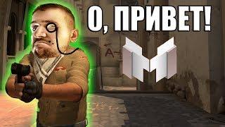 ВСТРЕТИЛ МАРМОКА в ММ • УГАР • CS:GO Монтаж