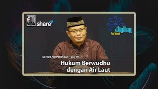 "Download Video ""Hukum Berwudhu dengan Air Laut"" Ustadz Ahmad Sarwat, Lc , MA MP3 3GP MP4"