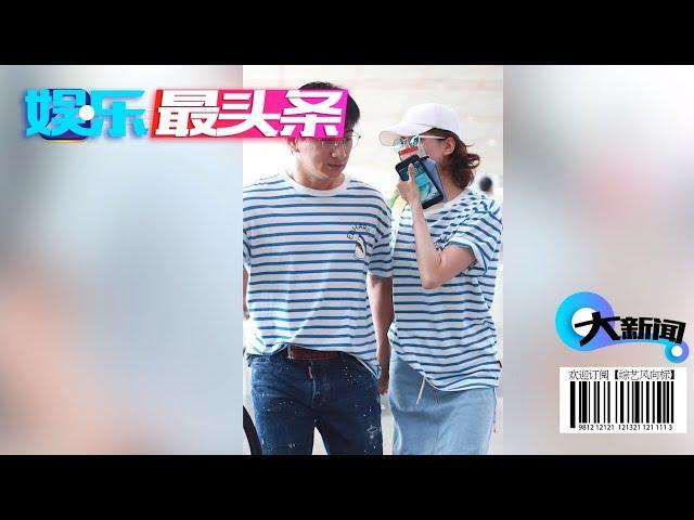 台媒曝吴奇隆将当爸 刘诗诗怀孕五个多月【综艺风向标】