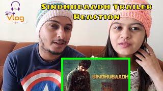 Sindhubaadh Teaser   Vijay Sethupathi, Anjali   Yuvan Shankar Raja   S U Arun Kumar    Shw vlog   