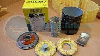 micro t62