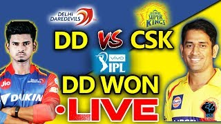 IPL 2018:DD vs Csk Live Match Live Streaming, Live Online Score:DD WON
