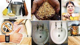 10 टिप्स दीवाली पर  घर की सफाई के लिए। Top 10 Home Cleaning Tips & Tricks for DIWALI