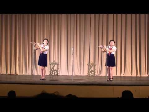 School children's Palace performance