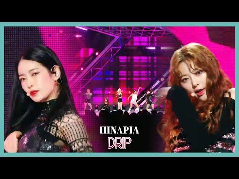 [HOT] HINAPIA - DRIP, 희나피아 - DRIP Show Music Core 20191116