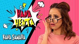 Rana Samaha - Hana Henta [Official Music Video] (2019) / رنا سماحة - ها أنا ها أنت