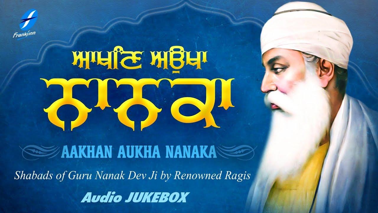 Aakhan Aukha Nanaka | 550 Saal Prakash Purab | Guru Nanak Dev Ji | Shabad Gurbani By Renowned Ragis