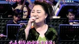 陳盈潔+風飛沙+毛毛雨+海海人生+台灣望春風